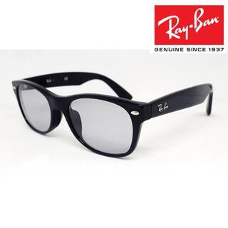 レイバン(Ray-Ban)の新品正規品 レイバン RX5184F ニューウェイファーラー ライトグレー(サングラス/メガネ)
