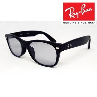 レイバン(Ray-Ban)の新品正規品 レイバン RX5184F ニューウェイファーラー グレー(サングラス/メガネ)