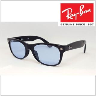 レイバン(Ray-Ban)の新品正規品 レイバン RX5184F ニューウェイファーラー ブルー (サングラス/メガネ)