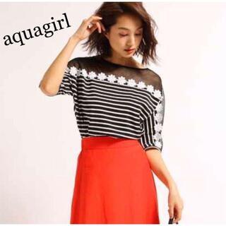 アクアガール(aquagirl)の★ aquagirl アクアガール ボーダー 刺繍 シースルー カットソー(カットソー(半袖/袖なし))