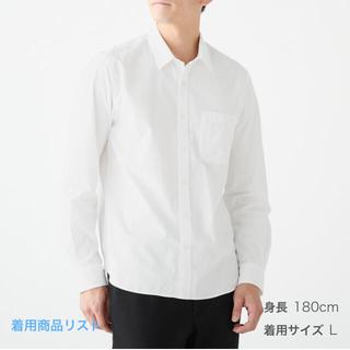 ムジルシリョウヒン(MUJI (無印良品))の無印良品 超長綿洗いざらしブロードシャツ(シャツ)