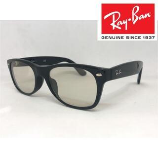 レイバン(Ray-Ban)の新品正規品 レイバン RX5184F ニューウェイファーラー ライトブラウン(サングラス/メガネ)