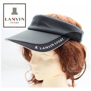 LANVIN -  《ランバン》新品訳有 ロゴ刺繍 サンバイザー UVカット サイズ調整可 F