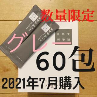自任堂 空肥丸 コンビファン グレー 60包 説明書コピー付き(ダイエット食品)