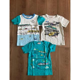 motherways - 中古 マザウェイズ 新幹線 半袖 Tシャツ セット 120センチ 男の子