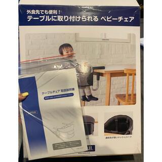 カトージ(KATOJI)のカトージ テーブルチェア 洗えるシート NewYorkBaby(その他)