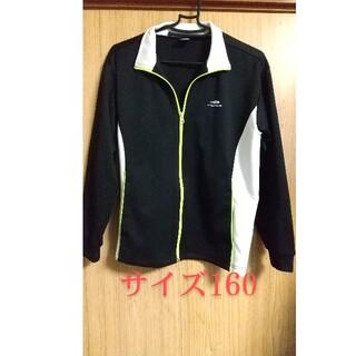 ティゴラ(TIGORA)のTIGORA  ジャージ 上着 サイズ160(ジャケット/上着)