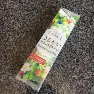 ファンケル(FANCL)の【新品】FANCL スキンケアクリーム 美容クリーム(美容液)