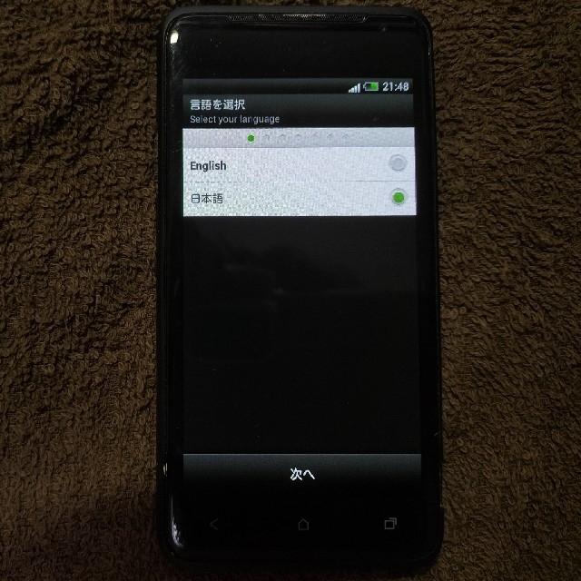 au(エーユー)の3G auスマホ HTC 中古 スマホ/家電/カメラのスマートフォン/携帯電話(スマートフォン本体)の商品写真