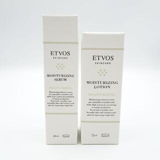 エトヴォス(ETVOS)のエトヴォス モイスチャライジングセラム 30ml&ローション75ml 未使用品(美容液)