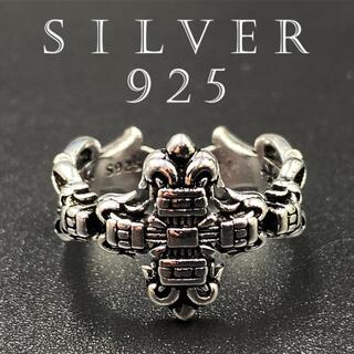 指輪 ユニセックス リング シルバーリング シルバー925 調節可能 128 F