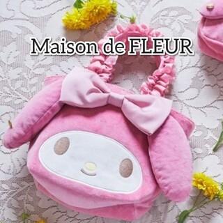 Maison de FLEUR - メゾンドフルール マイメロディ フリルハンドルトートバッグ サンリオ マイメロ