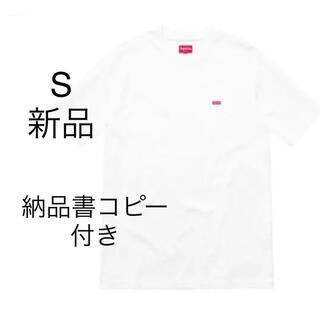 シュプリーム(Supreme)のSupreme Small Box Tee S Tシャツ(Tシャツ/カットソー(半袖/袖なし))
