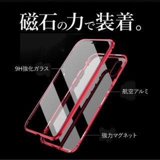 ランキング上位‼️ iPhoneケース 両面ガラス マグネット フルカバー