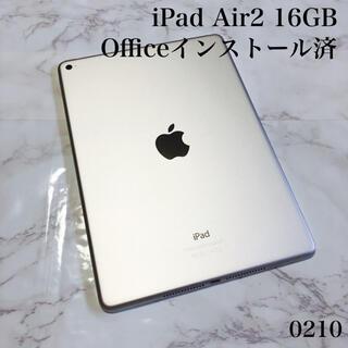 iPad - iPad Air2 16GB wifiモデル 管理番号:0210