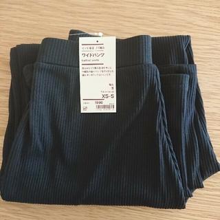 ムジルシリョウヒン(MUJI (無印良品))の無印良品 インド綿混リブ編みワイドパンツ・XS~S(カジュアルパンツ)