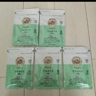 山田養蜂場 - 【100球×5】山田養蜂場のプロポリス300