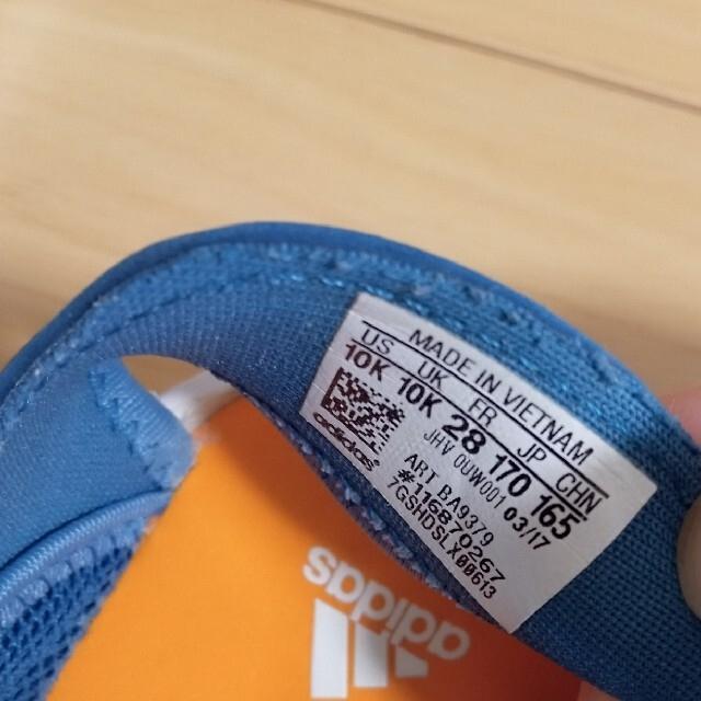 adidas(アディダス)のアディダス サンダル キッズ/ベビー/マタニティのキッズ靴/シューズ(15cm~)(サンダル)の商品写真
