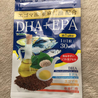 送料込 DHA+EPA  1ヵ月分 えごま油 亜麻仁油配合