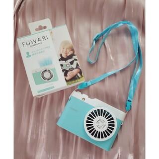 山善 - 山善  USB充電 首掛けタイプ カメラ型ハンディファン