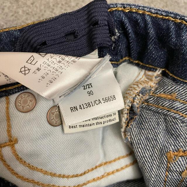 POLO RALPH LAUREN(ポロラルフローレン)のラルフローレン 女の子 子供服 スカート 90㎝ 新品 キッズ/ベビー/マタニティのキッズ服女の子用(90cm~)(スカート)の商品写真