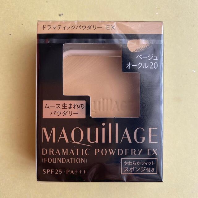 MAQuillAGE(マキアージュ)のベージュオークル20 コスメ/美容のベースメイク/化粧品(ファンデーション)の商品写真