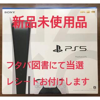 SONY - 新品 PlayStation5