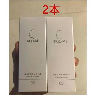 タカミ(TAKAMI)の送料無料︎✴︎ タカミスキンピール新品未使用(美容液)