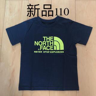 THE NORTH FACE - ノースフェイス 新品110紺色