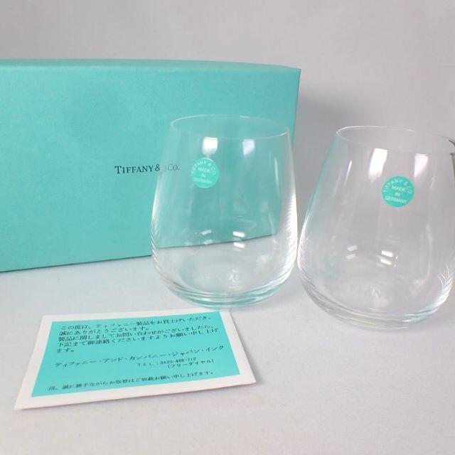 Tiffany & Co.(ティファニー)の【新品】ティファニー グラス ペア タンブラー 箱入り[g505-2] インテリア/住まい/日用品のキッチン/食器(グラス/カップ)の商品写真