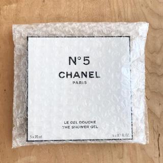 CHANEL - シャネルファクトリー5 シャワージェルチューブセット