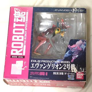 バンダイ(BANDAI)のロボット魂 エヴァンゲリオン2号機 ビーストモード(アニメ/ゲーム)