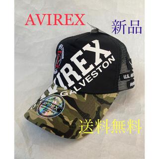 アヴィレックス(AVIREX)の⭐️大人気AVIREXメッシュキャップ‼️豪華刺繍ワッペン(キャップ)