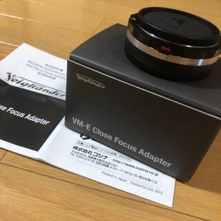 フォクトレンダーVM-E Close Focus Adapter