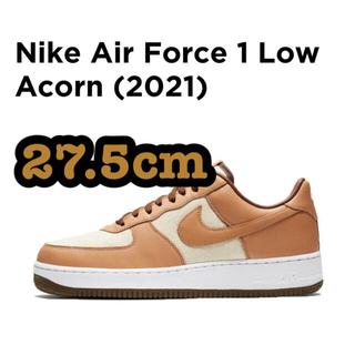 NIKE - Nike Air Force 1 Low Acorn 27.5cm 美品