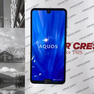アクオス(AQUOS)のAQUOS R3 モックアップ スマホ 展示用 フェイクスマホ(スマートフォン本体)