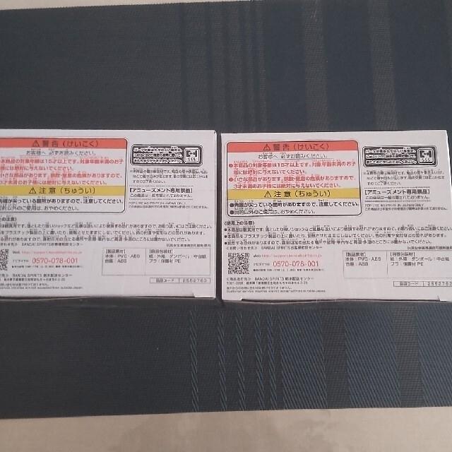 マイキータケミッチー2個セットフィギュア エンタメ/ホビーのフィギュア(アニメ/ゲーム)の商品写真