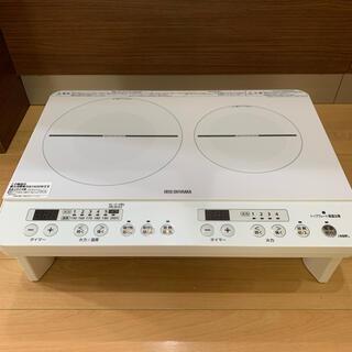 アイリスオーヤマ - 2020年製 2口 IHコンロ アイリスオーヤマ IHK-W12S-W