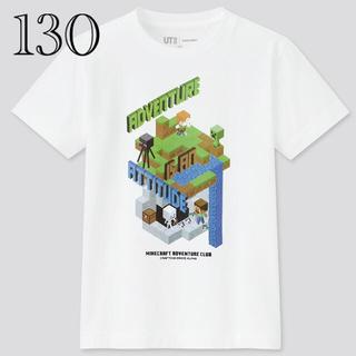 UNIQLO - 新品未開封 マインクラフト Tシャツ 130