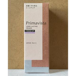 プリマヴィスタ(Primavista)のプリマヴィスタ スキンプロテクトベース<皮脂くずれ防止>(化粧下地)