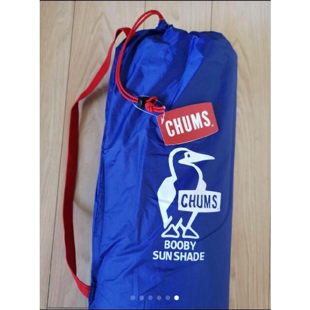 CHUMS(チャムス)のCHUMS ブービー サンシェード CH62-1209 スポーツ/アウトドアのアウトドア(テント/タープ)の商品写真