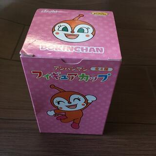 レアアンパンマンのフィギュアドキンちゃんカップ