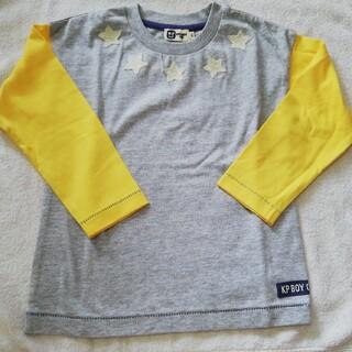 ニットプランナー(KP)の新品 KPBoy  星ステッチ黄色&グレー長袖Tシャツ100cm(Tシャツ/カットソー)