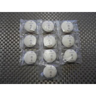 コーセーコスメポート(KOSE COSMEPORT)のKOSE 米肌 肌潤石鹸 10個 コーセー☆7086円相当(洗顔料)