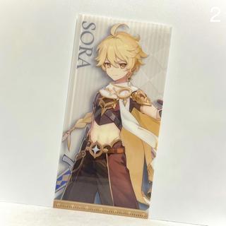 セガ(SEGA)の2)【非売品】原神 空 男主人公 数量限定 チケットファイル(クリアファイル)