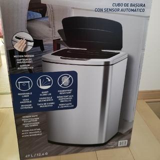 コストコ(コストコ)のセンサー付きゴミ箱 47L(ごみ箱)