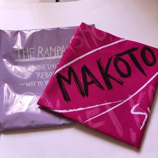 THE RAMPAGE - 長谷川慎バンダナ
