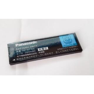 パナソニック(Panasonic)の<ジャンク>Panasonic製バッテリーパック RP-BP30L(バッテリー/充電器)