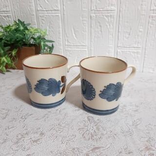 新品 日本製 美濃焼 ペア マグカップ クラシコ 北欧 コーヒーカップ(グラス/カップ)
