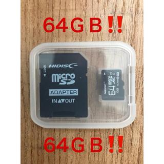 microSDカード 64GB (SDカードとしても使用可能!)